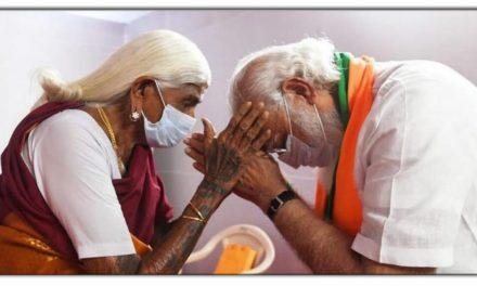 106 साल की ये अम्मा कौन है? जिनके सामने वड़ाप्रधान मोदी भी सर झुका रहे है, जानिए दिलचस्प कहानी