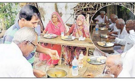 गुजरात का एक अनोखा गाँव जहाँ पूरा गाँव रोज करता है सामूहिक भोजन, जानकर आप भी बोल उठेंगे WOW