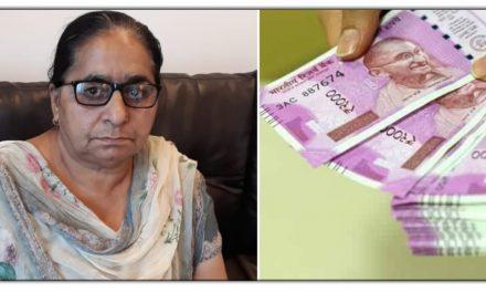 OMG !! ये महिला ने 100 रुपए खर्च करने पर जीत लिए 1 करोड़ रूपये, जानिए क्या है सच?