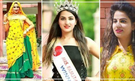 ये मजदूर परिवार की बेटी और आदिवासी महिला बनी थी मिस इंडिया यूनिवर्स, देखिए तस्वीरें