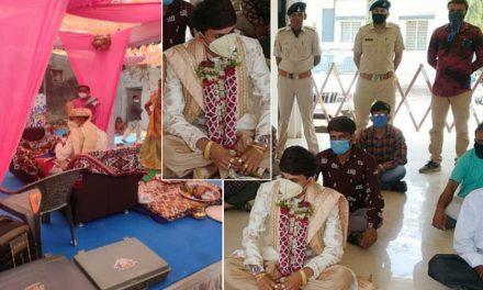 शादी में पोलिस आने से उड़ गए दूल्हे के होंश, लग्न मंडप ने से पहुंच गया सीधे पोलिस स्टेशन
