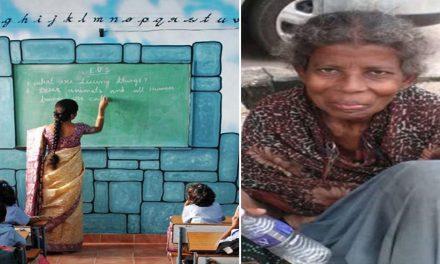 कभी सरकारी स्कूल में थी गणित की टीचर, निवृत होने पर बहु बेटी ने किया ऐसा हाल, जानकर विश्वास नहीं कर पाएंगे