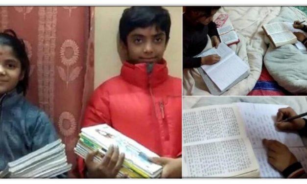अभी तो सिर्फ लिखना सीखा तो और लोकडाउन में दोनों बच्चों ने लिख डाली रामायण