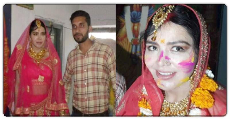 अमेरिका की लड़की ने भारत के मजदूर के साथ की शादी, चेटिंग से शुरू हुई थी उनकी लवस्टोरी…